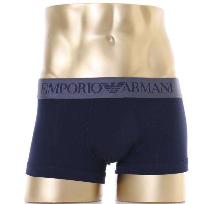 男友達の誕生日プレゼントに贈るエンポリオアルマーニの下着