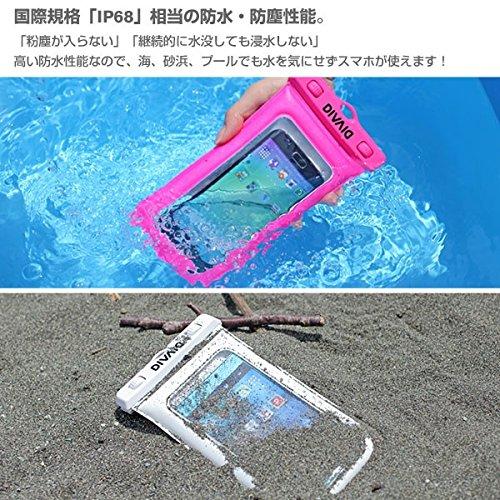 水に浮く防水スマホケース