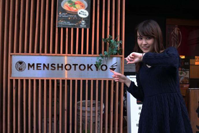 MENSYOTOKYO