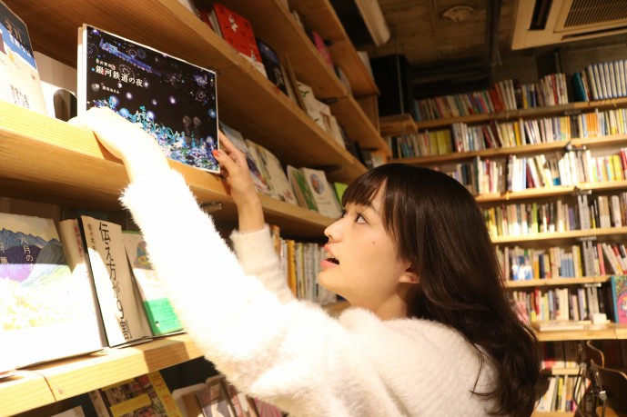渋谷で図書デート