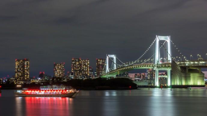 コンラッド東京からの夜景
