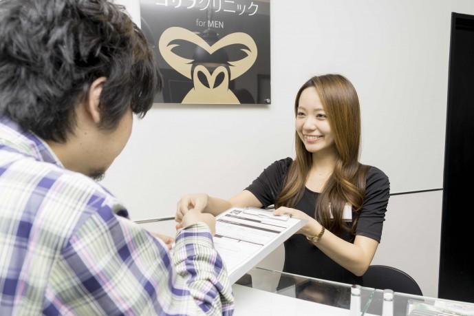 髭脱毛が行える横浜のおすすめ皮膚科クリニック
