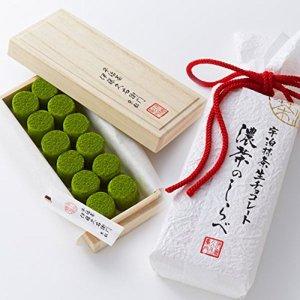 母の日に贈りたいチョコレートは伊藤久右衛門