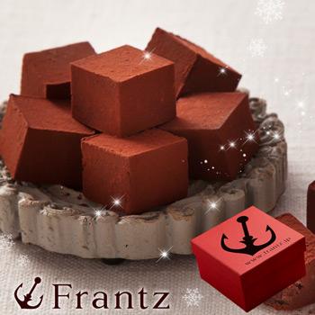 20代後半の女友達に贈る神戸フランツの生チョコレート