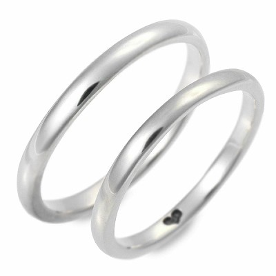 ホワイトデーのお返しにmagischevissenの指輪
