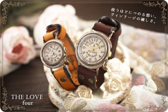 ペアウォッチにおすすめなFissの腕時計