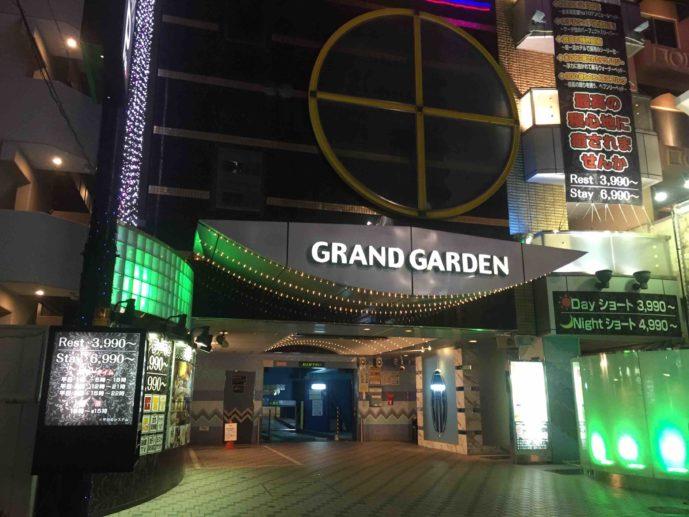 横浜のおすすめラブホテル