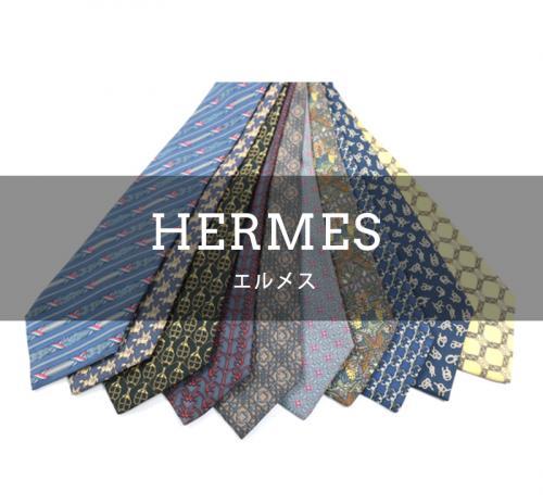 【エルメス10点セット】HERMES ブランドネクタイ 美品良品のみ厳選 大人 メンズ 福袋 まとめて まとめ売り 大量セット 仕入れ 卸売り