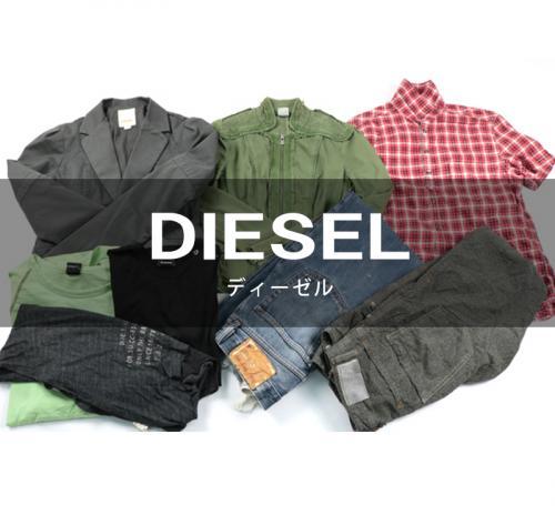 ディーゼル DIESEL のみ 10点セット メンズ レディース サイズ色々 福袋 まとめて まとめ売り 大量セット 仕入れ 卸売り