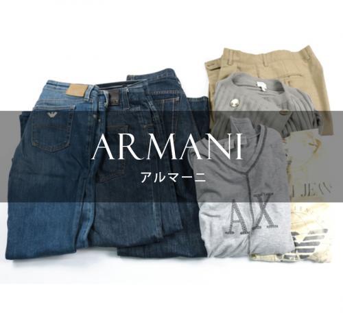 アルマーニ  Armani のみ 7点セット メンズ レディース サイズ色々 福袋 まとめて まとめ売り 大量セット 仕入れ 卸売り