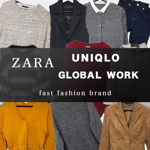 【大量65点☆人気ファストファッション】ユニクロ/ZARA/グローバルワーク/レイジーブルー/ベネトン USED MIX