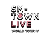 SMTOWN LIVE WORLD TOUR Ⅳ