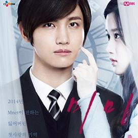 Mnet – Mimi