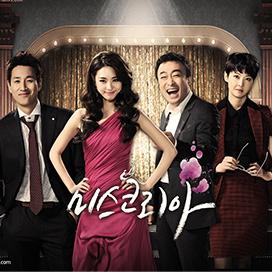 MBC – Miss Korea