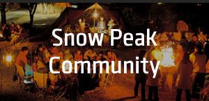 Snow Peak Community スノーピークコミュニティ