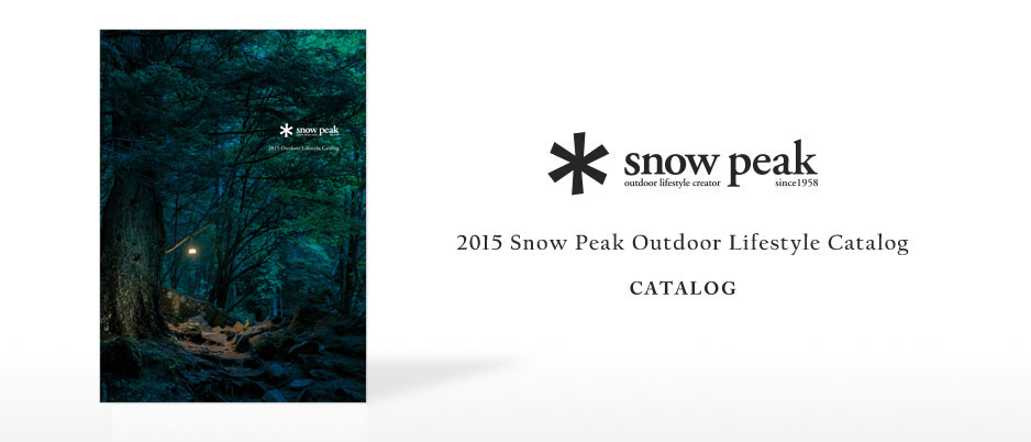 2014 Snow Peak Outdoor Lifestyle Book CATALOG