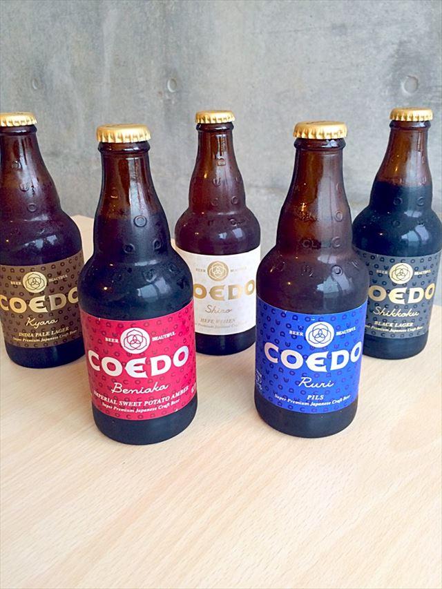「COEDOビール」を飲み比べ!これであなたもビール通!上品な味わいとバリエーションが楽しいクラフトビール