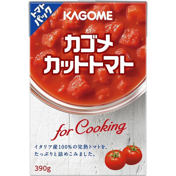 カットトマト for Cooking
