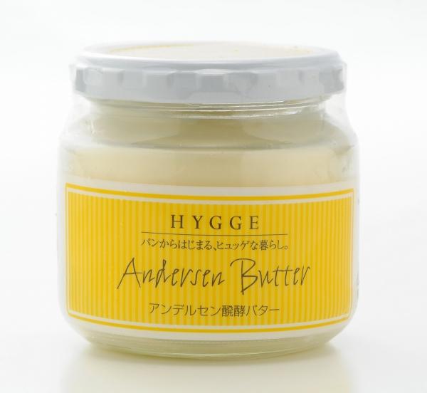 アンデルセン醗酵バター