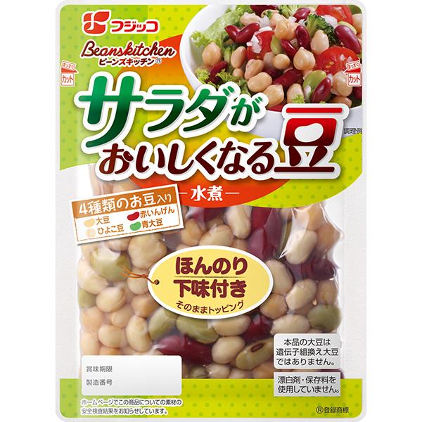 フジッコの豆シリーズ