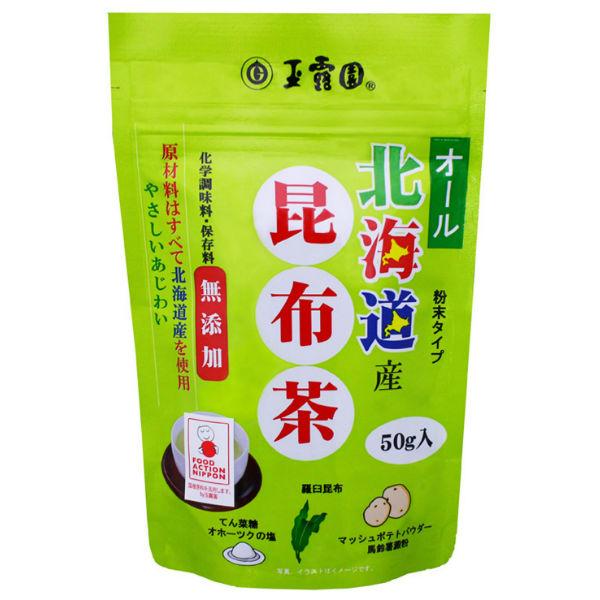 オール北海道産こんぶ茶