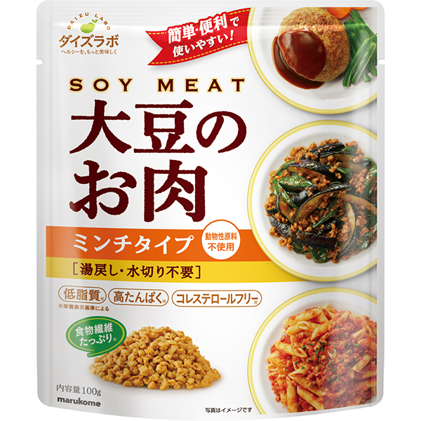ダイズラボ 大豆のお肉ミンチ