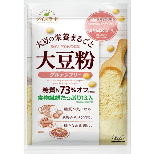 ダイズラボ 大豆粉