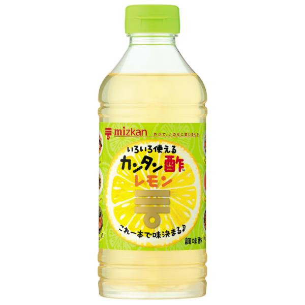 カンタン酢レモン