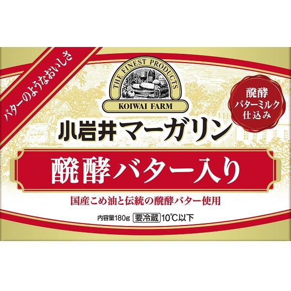 小岩井 マーガリン【醗酵バター入り】