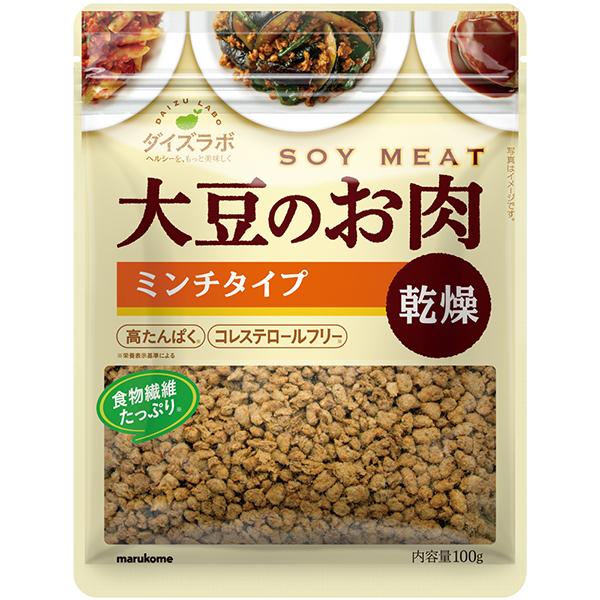 ダイズラボ 大豆のお肉ミンチ 乾燥タイプ