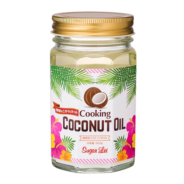 クッキングココナッツオイル