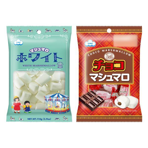 ホワイトマシュマロ&チョコマシュマロ