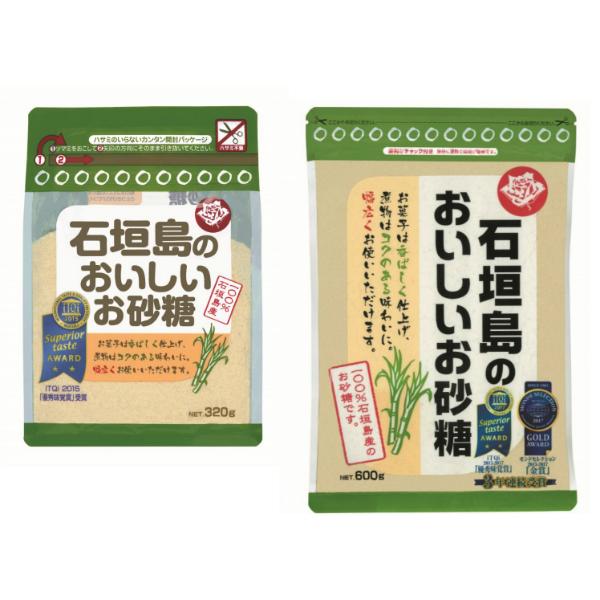 石垣島のおいしいお砂糖
