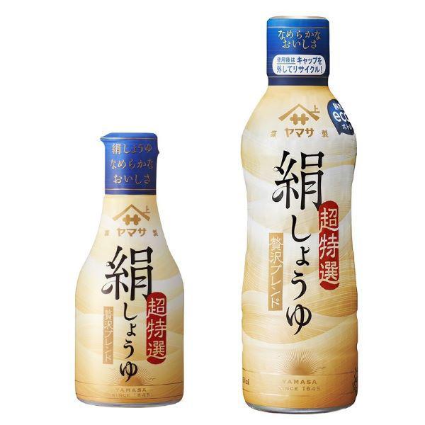 ヤマサ 鮮度生活 味なめらか 絹しょうゆ(200ml / 450ml)