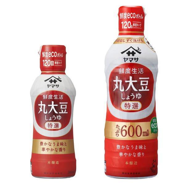 ヤマサ鮮度生活 特選丸大豆しょうゆ