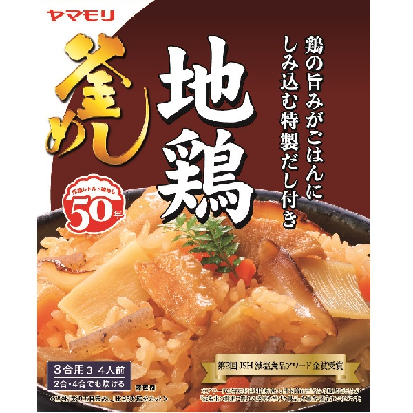 ヤマモリ / 地鶏釜めしの素