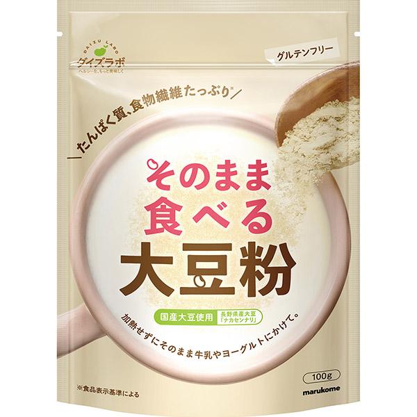ダイズラボ そのまま食べる大豆粉