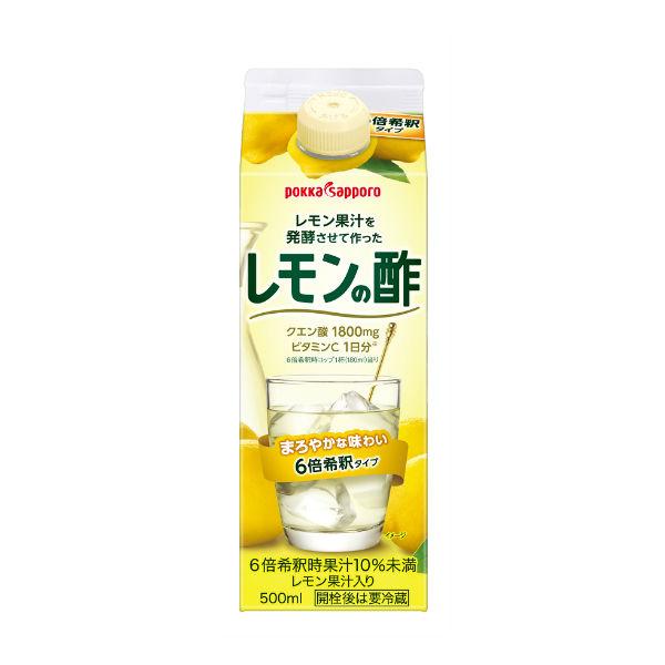 レモンの酢(希釈タイプ)500ml