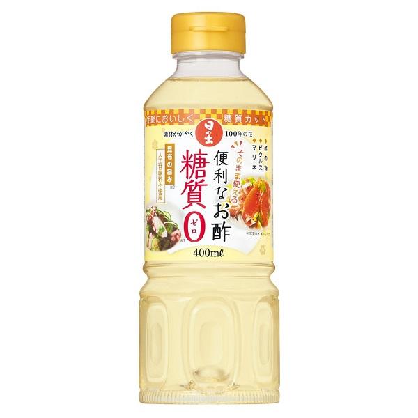日の出 便利なお酢糖質ゼロ