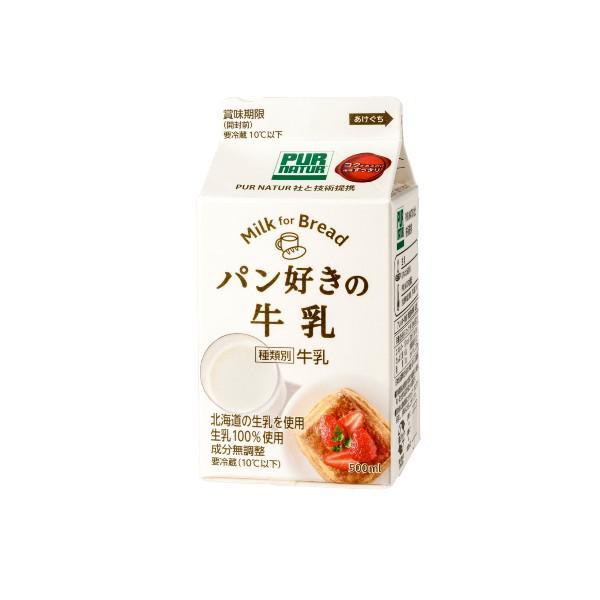 カネカ / パン好きの牛乳500ml
