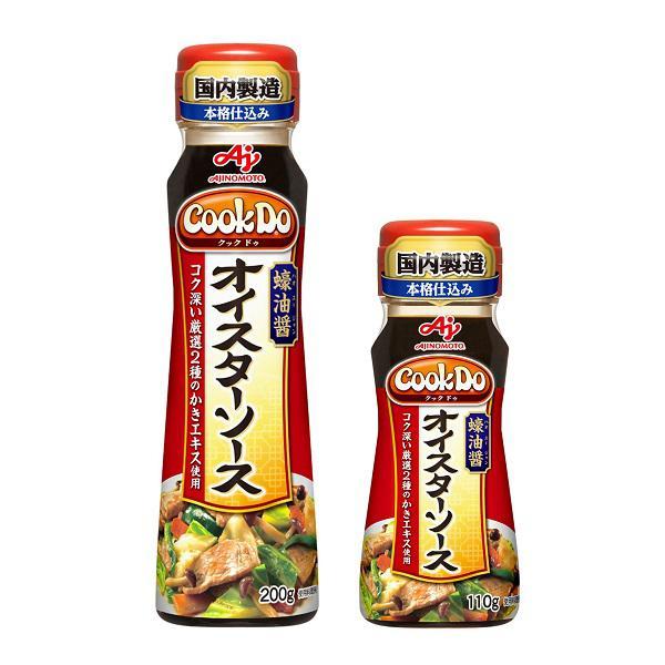 「Cook Do®」オイスターソース