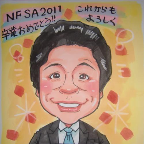 Jhonny Yamashiro