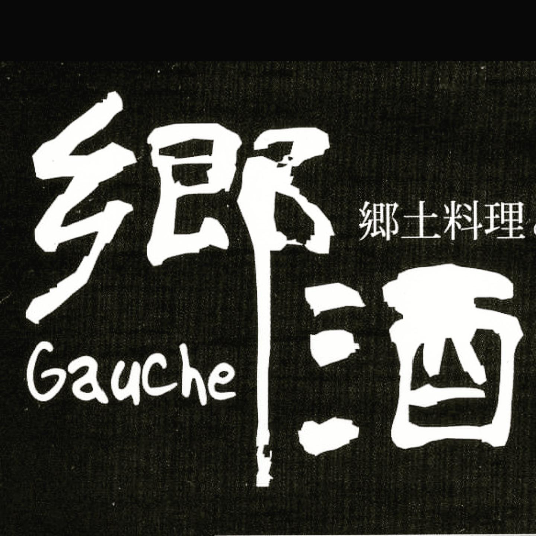 Gauche Suzuki
