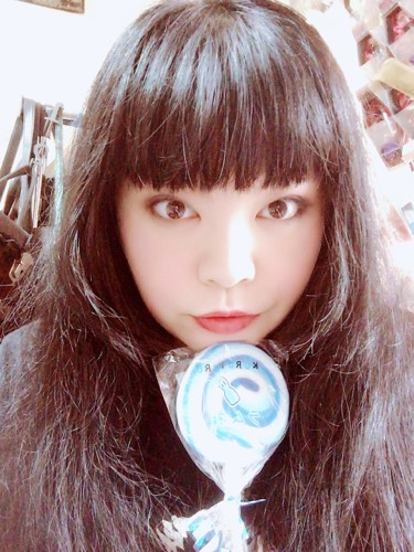 Kyoko Yamazaki