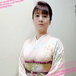 Nanami Izumi