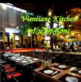 Vientiane Kitchen Sukhumvit