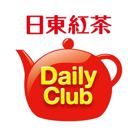 「日東紅茶」/「遊香茶館」by 三井農林