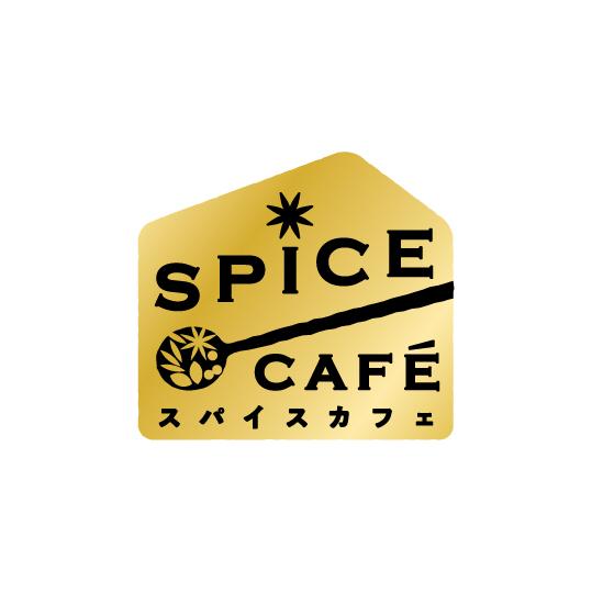 スパイスカフェ(丸大食品)