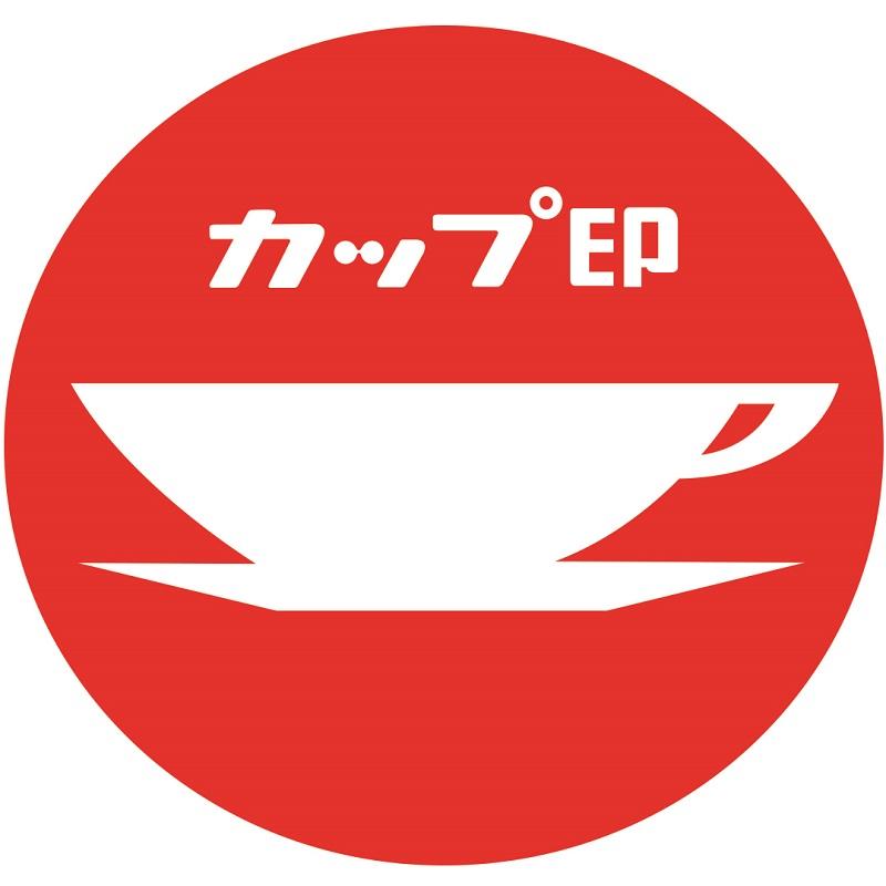 日新製糖 公式アカウント