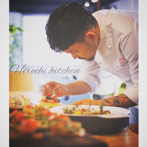 hirochi kitchen